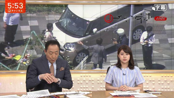 2019年05月09日林美沙希の画像15枚目