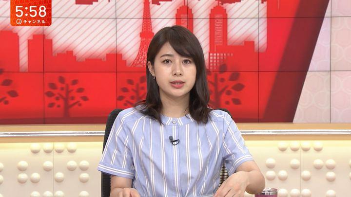 2019年05月09日林美沙希の画像16枚目