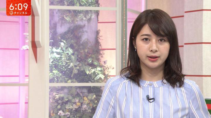 2019年05月09日林美沙希の画像17枚目