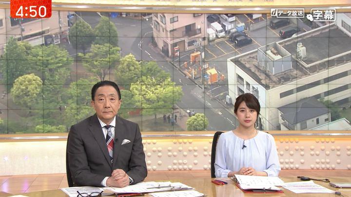 2019年05月15日林美沙希の画像01枚目