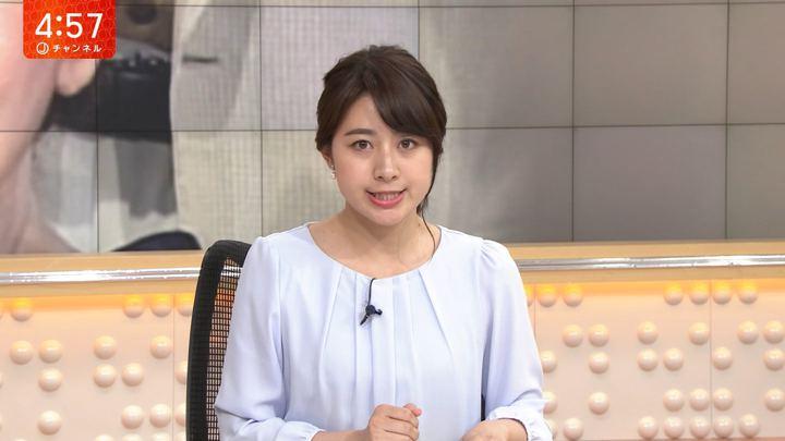 2019年05月15日林美沙希の画像02枚目