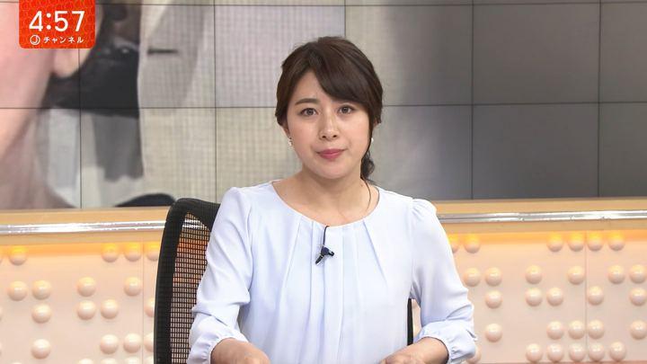 2019年05月15日林美沙希の画像03枚目