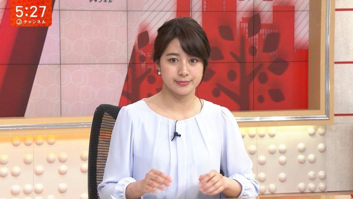 2019年05月15日林美沙希の画像10枚目