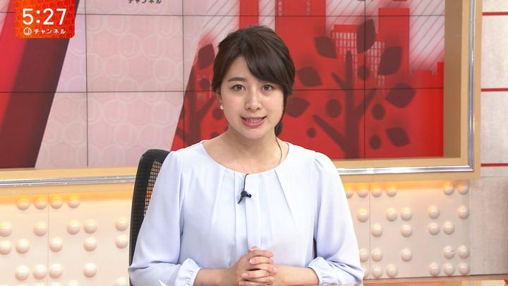 2019年05月15日林美沙希の画像11枚目