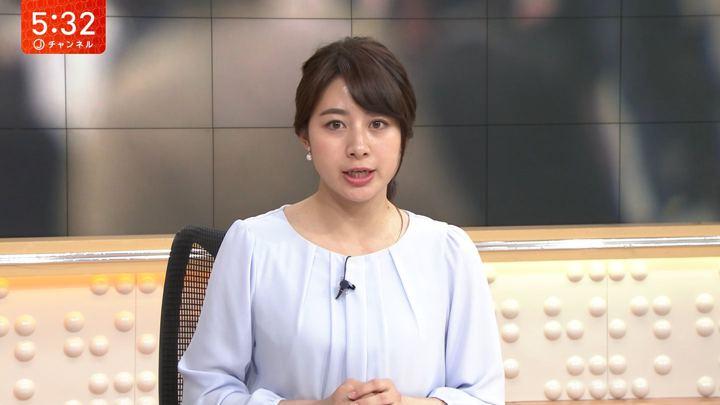 2019年05月15日林美沙希の画像13枚目