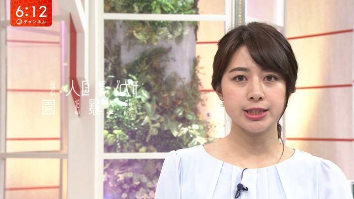 2019年05月15日林美沙希の画像19枚目