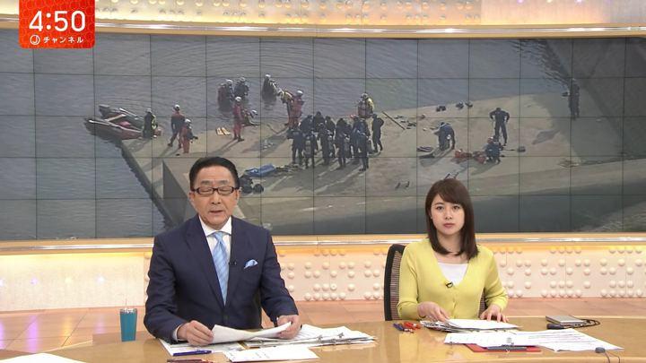 2019年05月16日林美沙希の画像01枚目