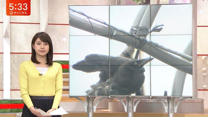 2019年05月16日林美沙希の画像06枚目