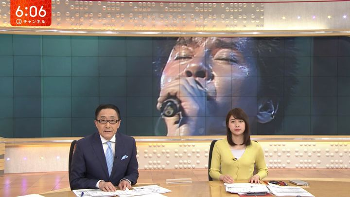 2019年05月16日林美沙希の画像11枚目