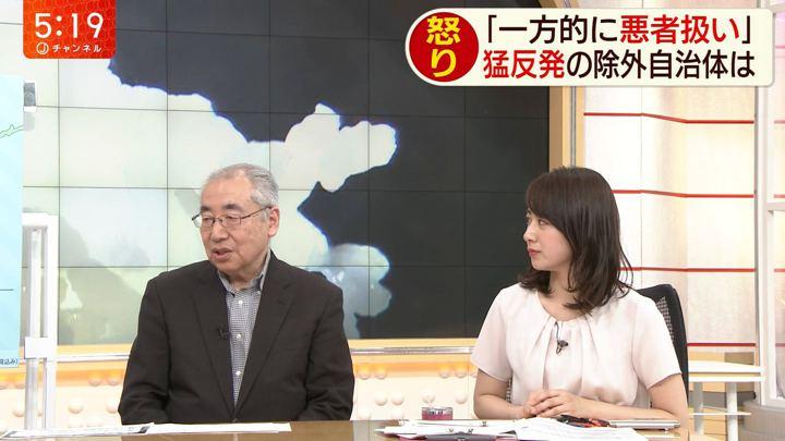 2019年05月17日林美沙希の画像03枚目
