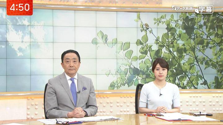 2019年05月22日林美沙希の画像01枚目