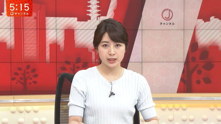 2019年05月22日林美沙希の画像05枚目