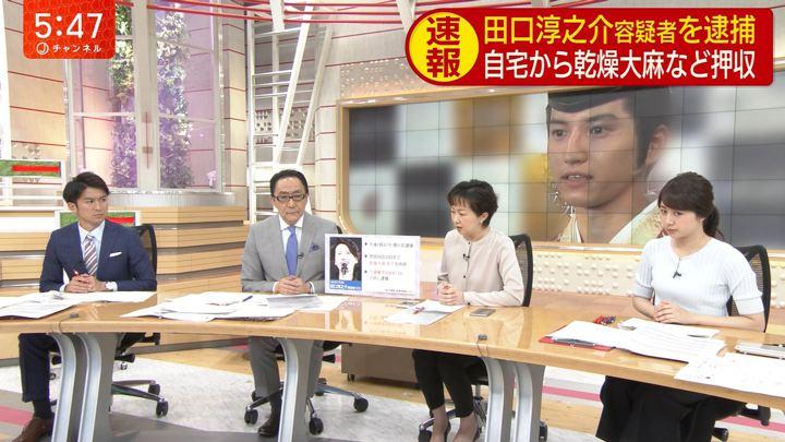 2019年05月22日林美沙希の画像13枚目