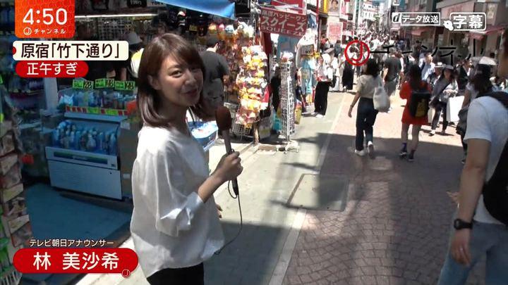 2019年05月24日林美沙希の画像01枚目