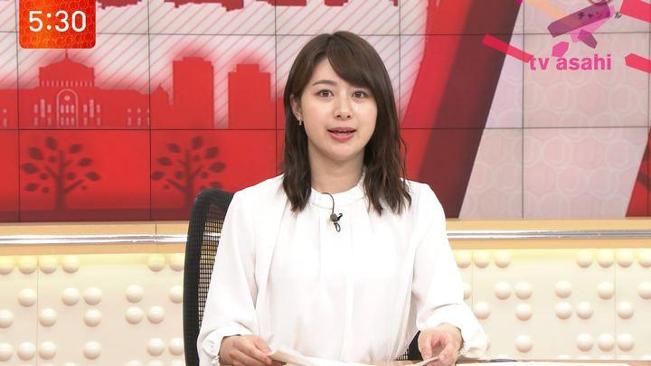 2019年05月24日林美沙希の画像04枚目