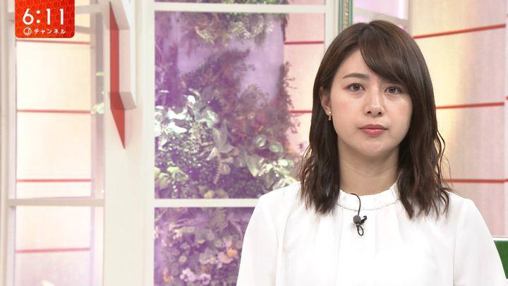 2019年05月24日林美沙希の画像09枚目