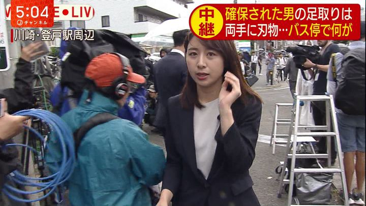 2019年05月28日林美沙希の画像09枚目