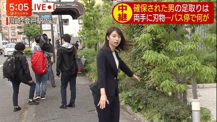 2019年05月28日林美沙希の画像15枚目