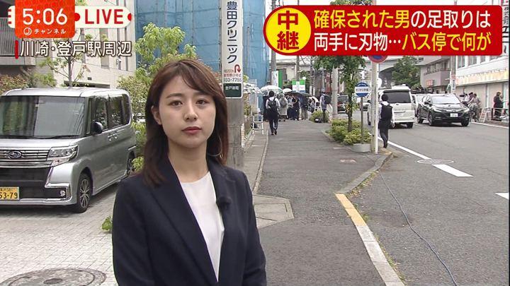2019年05月28日林美沙希の画像17枚目