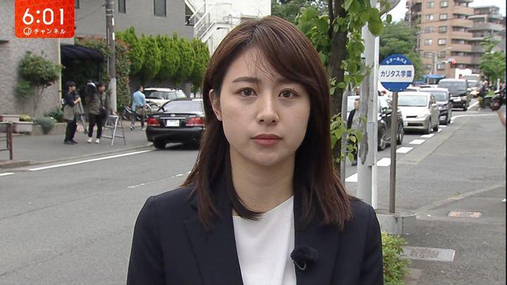 2019年05月28日林美沙希の画像20枚目