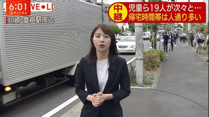 2019年05月28日林美沙希の画像22枚目