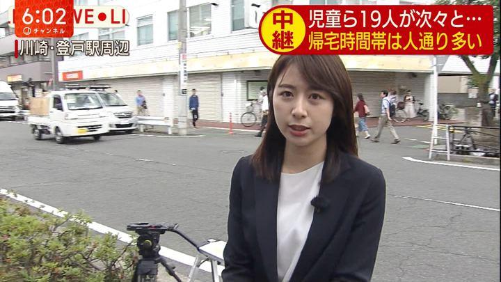 2019年05月28日林美沙希の画像23枚目