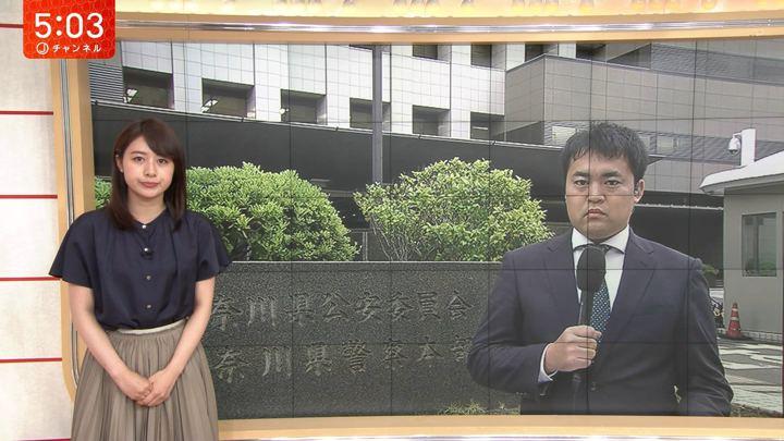 2019年05月29日林美沙希の画像02枚目