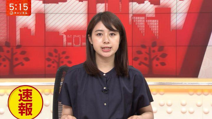 2019年05月29日林美沙希の画像07枚目