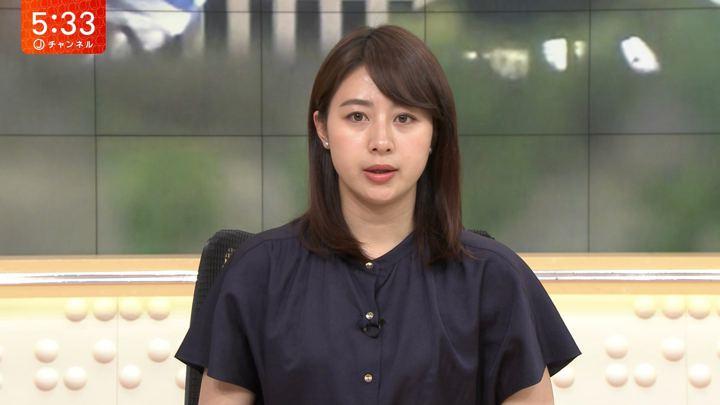 2019年05月29日林美沙希の画像08枚目