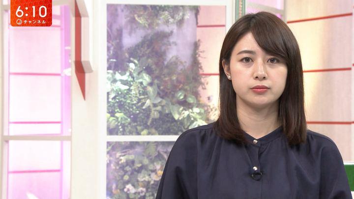 2019年05月29日林美沙希の画像12枚目