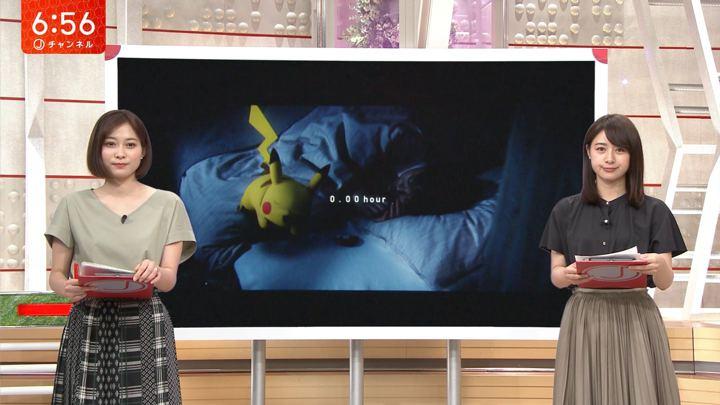 2019年05月29日林美沙希の画像19枚目