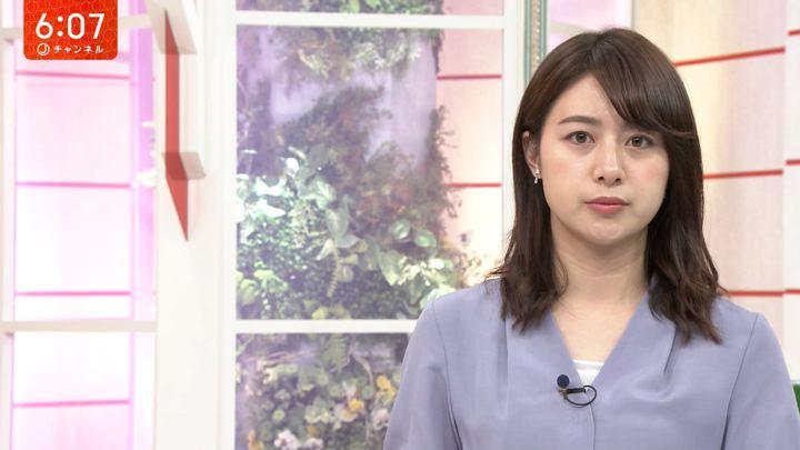 2019年05月30日林美沙希の画像12枚目