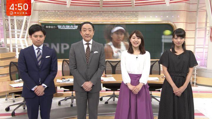 2019年05月31日林美沙希の画像01枚目
