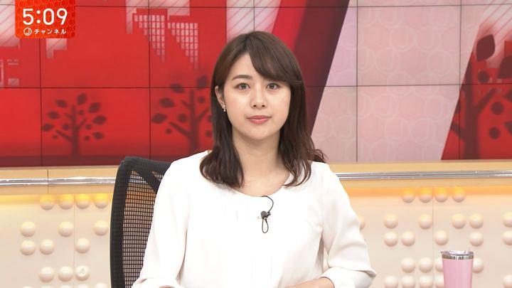 2019年05月31日林美沙希の画像06枚目
