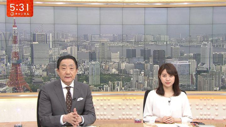 2019年05月31日林美沙希の画像11枚目