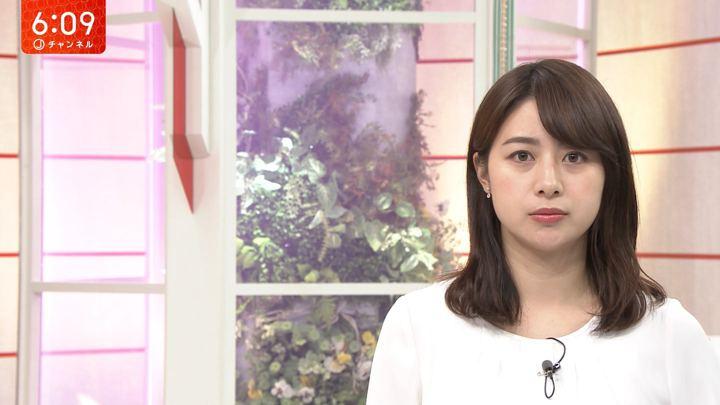 2019年05月31日林美沙希の画像15枚目