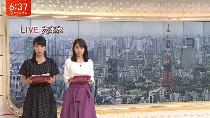 2019年05月31日林美沙希の画像19枚目