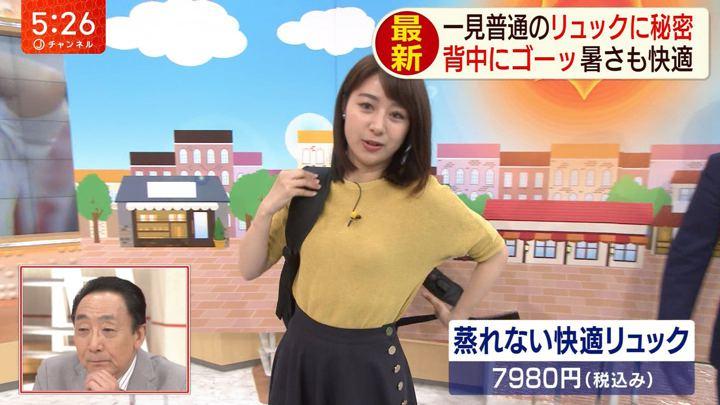 2019年06月05日林美沙希の画像09枚目