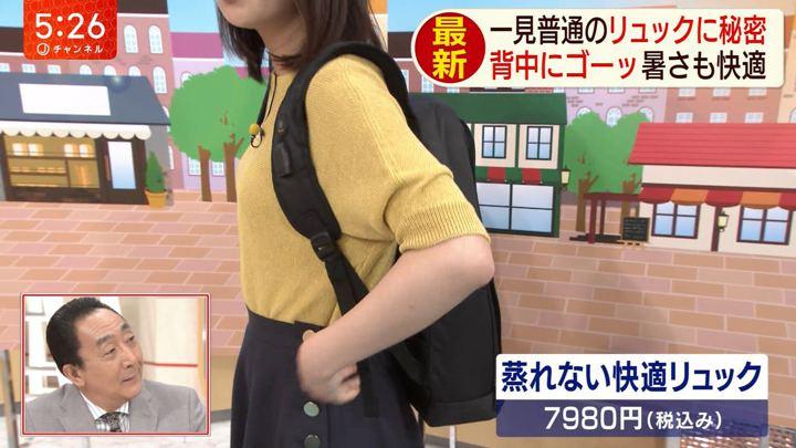 2019年06月05日林美沙希の画像11枚目