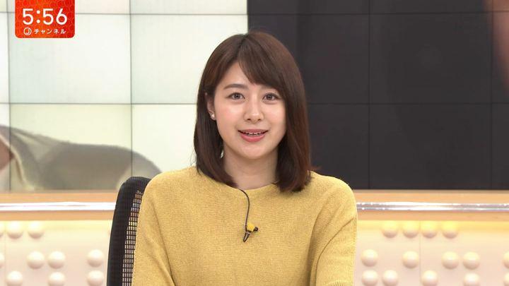 2019年06月05日林美沙希の画像31枚目