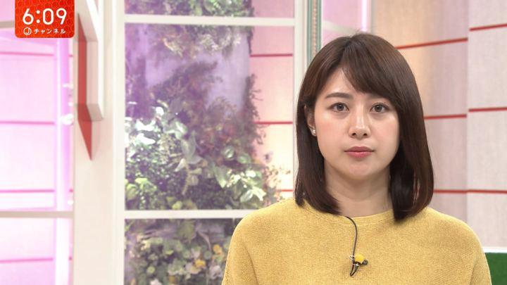 2019年06月05日林美沙希の画像32枚目