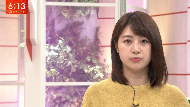 2019年06月05日林美沙希の画像35枚目