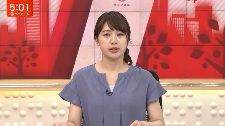 2019年06月06日林美沙希の画像02枚目