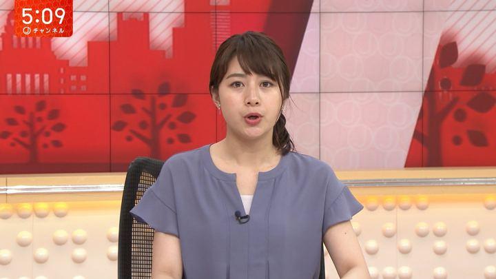 2019年06月06日林美沙希の画像04枚目
