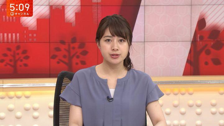 2019年06月06日林美沙希の画像05枚目