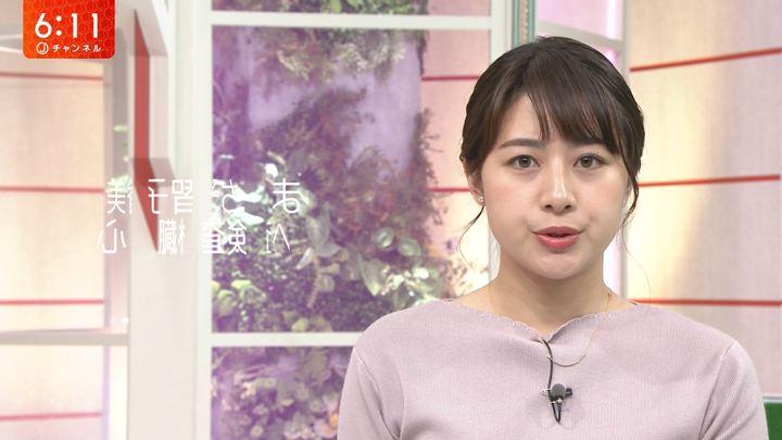 2019年06月07日林美沙希の画像16枚目