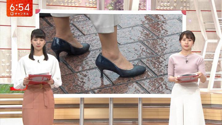 2019年06月07日林美沙希の画像19枚目