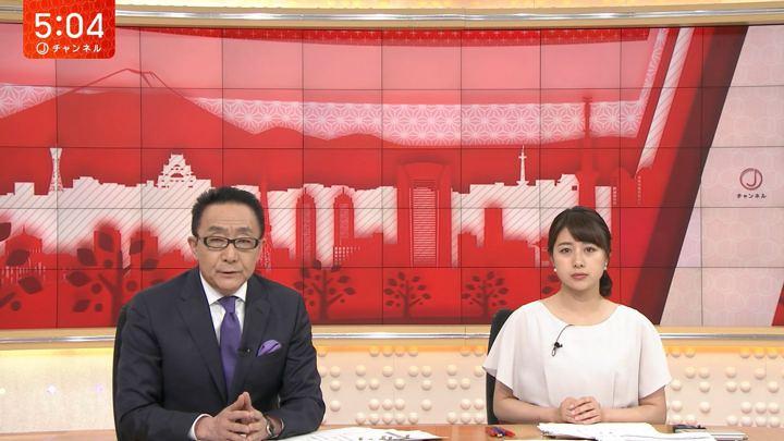 2019年06月10日林美沙希の画像03枚目