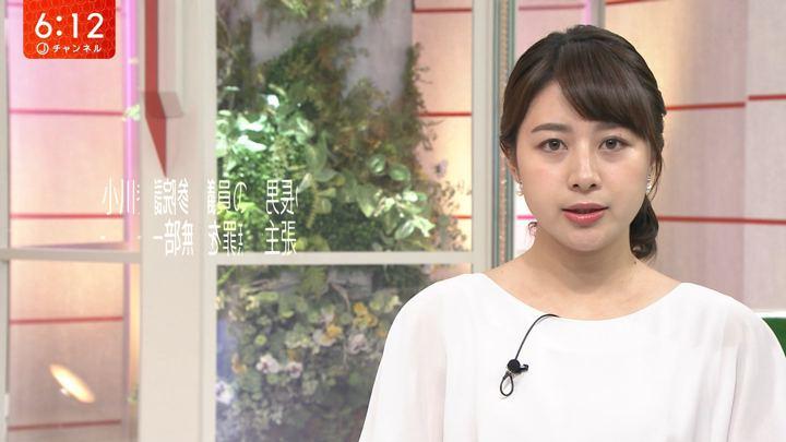 2019年06月10日林美沙希の画像11枚目