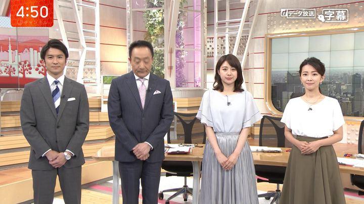 2019年06月11日林美沙希の画像01枚目